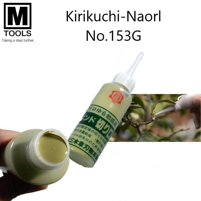 Kirikuchi- Naorl Final