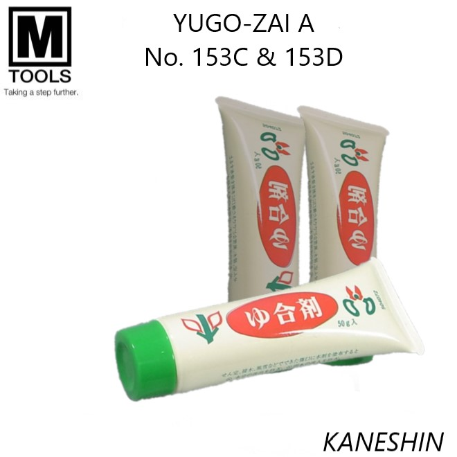 YUGO-ZAI A
